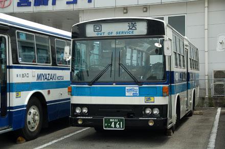 http://m-traffic.net/takuma/mbus/22k461.jpg